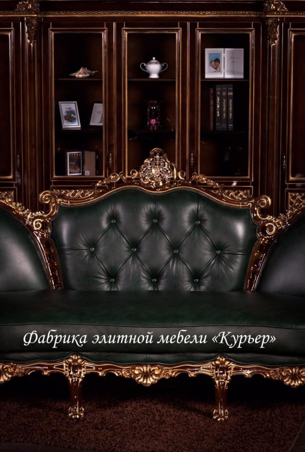 Купити меблі в стилі бароко