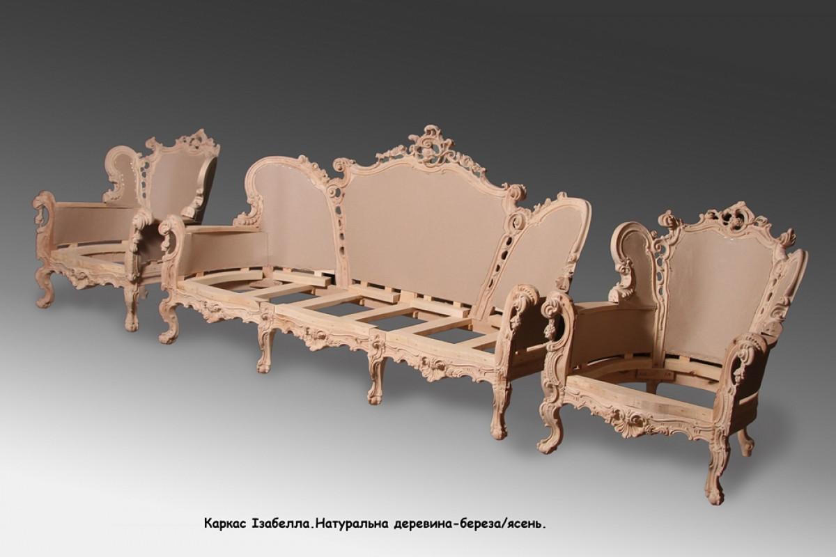 Элитная мебель Украина - Гризли и Изабелла