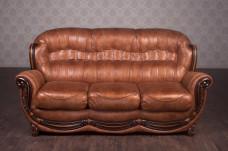 """Прямой диван """"Джове"""" на заказ"""