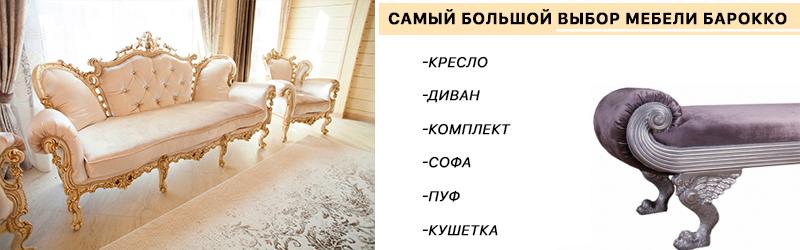 Фабрика мебели Курьер Украина